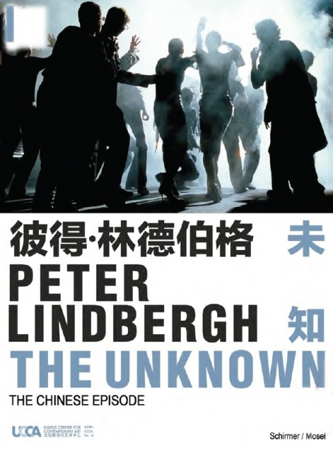 The Unknown<BR>The Chinese Episode